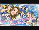 【ニコラップ】メメント?モメント♪ルルルルル☆ (Rap cover)【わょじ】