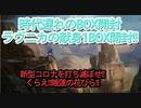 【今更福袋開封!】20年振り2人の戯れpart42【マジックザギャザリング】