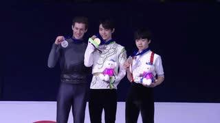 【英語】Men Victory Ceremony 四大陸選手