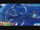 Fate/Grand Orderを実況プレイ アトランティス編part42