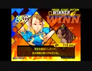 【TASさんの休日】 CAPCOM VS. SNK 2【春麗 & 舞】