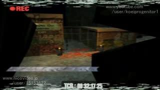 [TAS]Manhunt part02