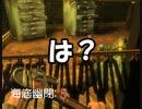 【実況プレイ】BioShock Remastered 海底幽閉: 5