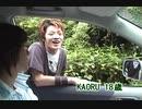 【ロング版】野外性活300