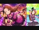 【ミリシタ】水瀬伊織「Sentimental Venus」【ソロMV(ソロ歌唱編集版)】