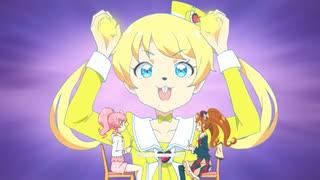 キラッとプリ☆チャン 第95話「だいあがおジャマ? キラッツの秘密を探るんだよん!」
