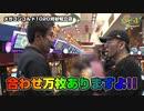 ヤ・ヤ・ヤ・ヤール ヤルヲがヤリたいヤツとヤル!! 第8話(2/2)