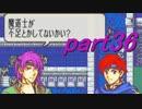 【ゆっくり】FE封印縛りプレイ幸運の剣 part36【実況】