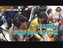 ゴールデンジャケット 第15話(3/4)