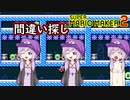【マリオメーカー2】結月ゆかりはみんなでバトルで遊びたい!...
