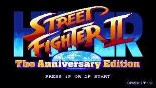 ハイパーストリートファイターII-プラヤロンド【TAS】 Hyper Street Fighter II - Playarond