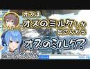 【ARK】ホロメンまとめ 2月9日分【トワ・みこ・ぺこら・すいせい】