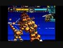 【mugen】R-9cで色々と戦う動画21