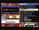 beatmania III THE FINAL - 042 - MGS2 mission R (DP)