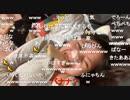 【うるん】ストロングゼロを飲んで泥酔・精神崩壊【神回】2020.02.11