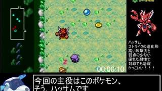 【ポケダン空】うんめいのとうRTA_1時間57