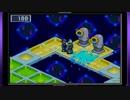 [実況] バトルネットワークロックマンエグゼ6電脳獣グレイガ part4