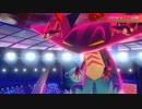 【ポケモン剣盾】テンプレガチパを粉砕しよう会_Part17