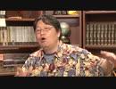 #84 岡田斗司夫ゼミ(2015.7)バケモノの子の本音と究極のニコ生アンケートSP