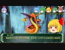 剣の国の魔法戦士チルノ10-7【ソード・ワールドRPG完全版】