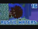 水没世界で生きるPart16【RusticWaters】