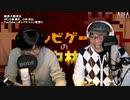 テレビゲームの中林 119号店 シャドウハーツ/SHADOW HEARTS