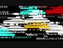 【ニコ生】もこう『動画できるまで』【2020/02/10】