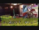 【ゆっくり人狼】物静かなやつらの人狼 4日目【14D猫】