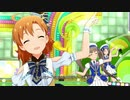 【ミリシタ】矢吹可奈「おまじない」(楽曲SSR)【ユニットMV】