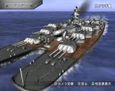 戦え!!ウォーシップガンナーの双胴戦艦