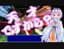 【Redout】ぼいろれーしんぐ! Rap.6