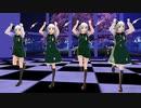 【MMDモデル配布】妖夢ちゃんのVRMモデルが作りたい8(シュレディンガイガーのこねこ)