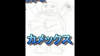 【実況】二人仲良くポケモン剣盾 第2話 短パン小僧は進化した