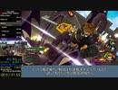 【2:55:36】 キングダムハーツ2FMHD (PS4) Any% クリティカルモード RTA Part2 【字幕解説】