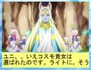 フィーリア王女とふたりはプリキュアSplash☆Star~911