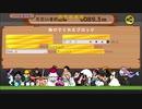 【テレビちゃんジャンプ】 ハードモード 9089.3m【一期一会】