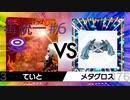 【実況】ポケモン剣盾 毒統一でマスターランク対戦記 part6