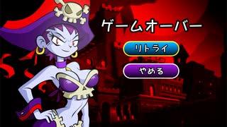 【初見実況プレイ】色々魅力的なシャンティ2を普通プレイ その4
