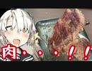 【VOICEROID】ずぼらな茜ちゃんはかく語りき。20/02/11