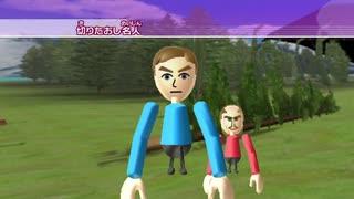 Wii Partyをバグらせて遊ぶ 2