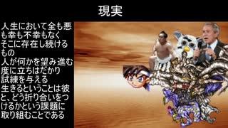 【ゆっくり実況】神綺と夢子のダメフロン