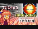 アカネチャン VS [太鼓の達人]mint tears Return!