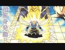 大貝獣物語Ⅱ RTA 7時間42分30秒 Part7/14