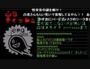 OPQ「アナタの怖い話し聞かせてクレヨン」編集版 【ティッシ...