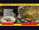 世にも珍しいスパイスフルコース!海よりも深い美味さの層を感じるカレー ココペリカレー