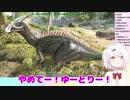 椎名唯華さんがペットを甲斐甲斐しく世話する動画