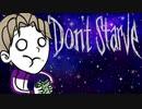 【刀剣偽実況】はせべが飢えてますね006【Don't Starve】