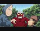 ゲゲゲの鬼太郎(第6作) 第92話 構成作家は天邪鬼