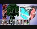 【凶悪MUGEN】MUGEN God Verdict War~評決の神儀~【Part71】