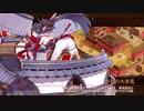 【城プロRE】甘美に彩る情の調味-絶壱-難 大砲のみ2人